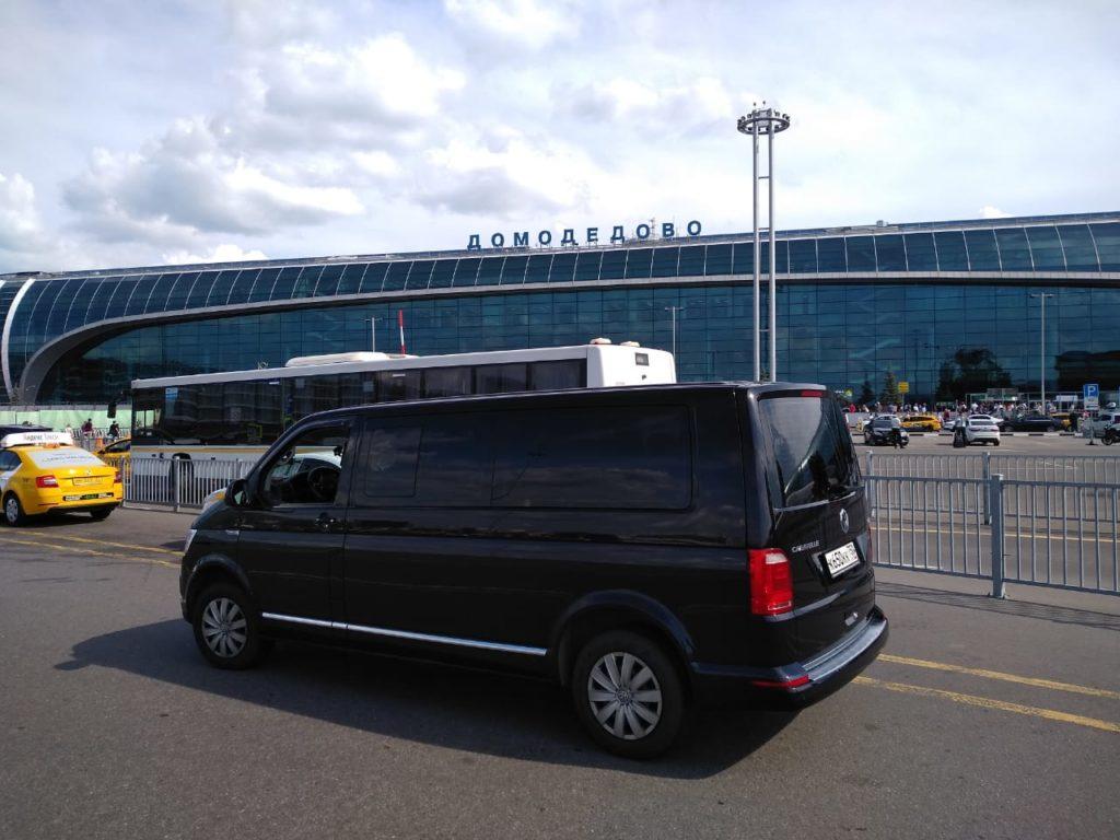 Такси Минивэн в Домодедово из Московской области