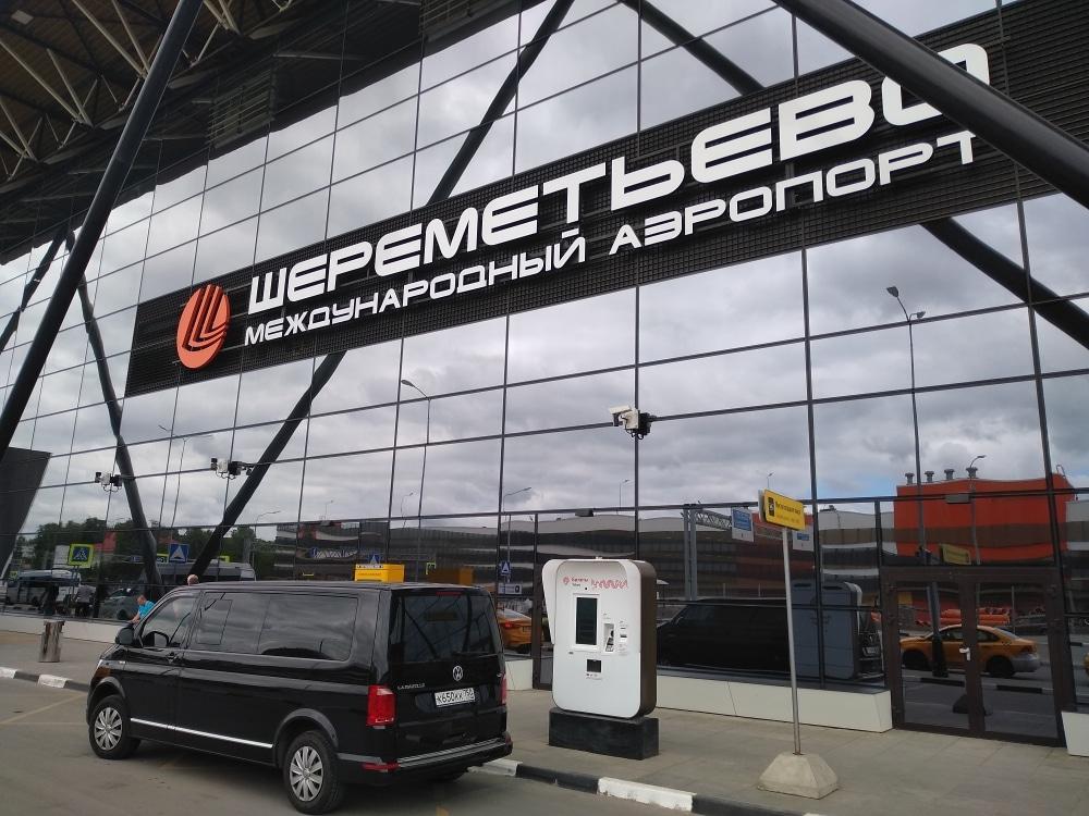 Такси Микроавтобус в аэропорт Шереметьево