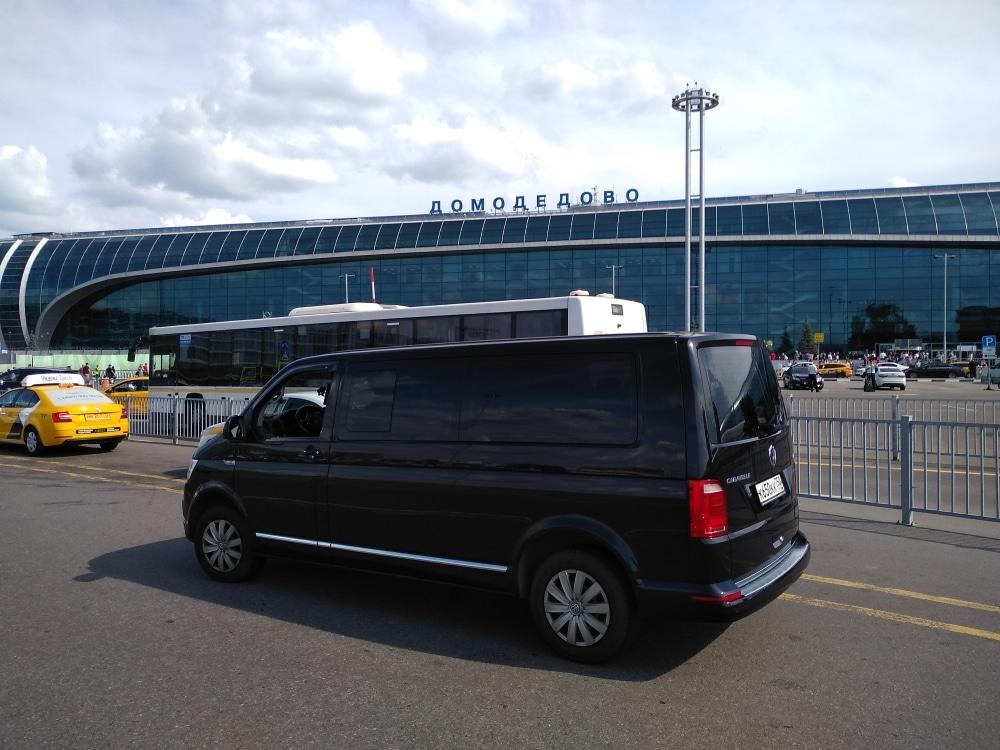Такси микроавтобус в аэропорт Домодедово