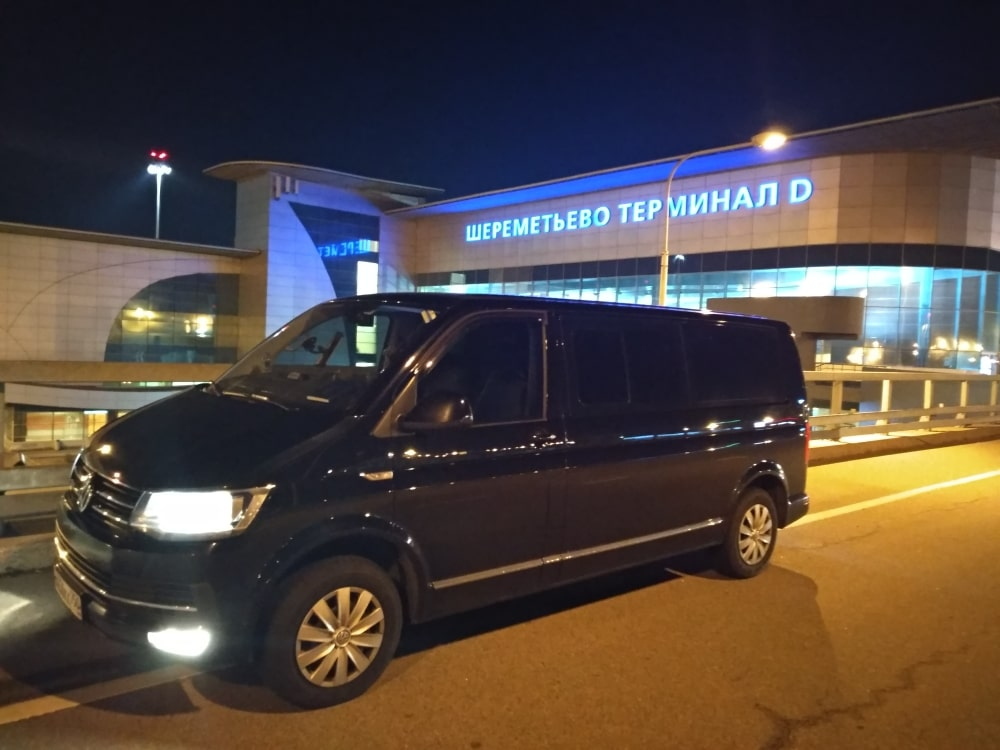 Такси Минивэн в Аэропорт Шереметьево из Московской области
