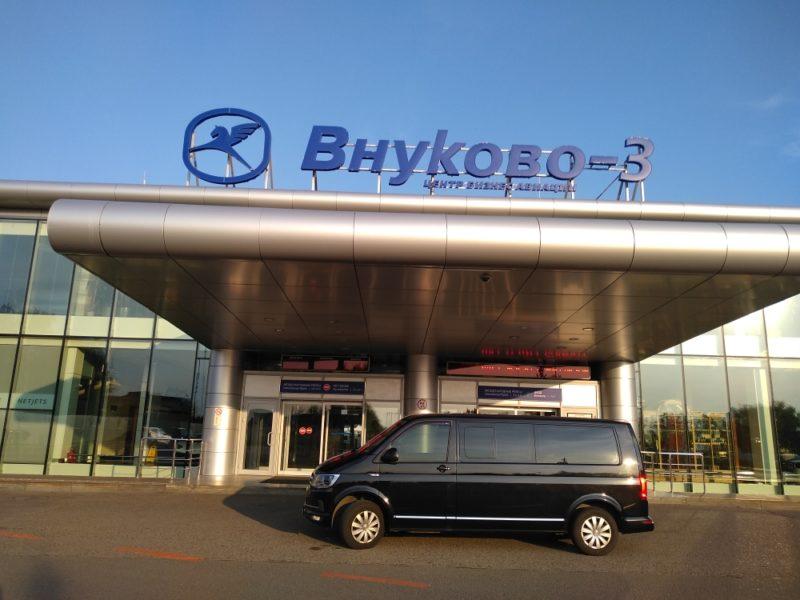 Такси Минивэн в Аэропорт Внуково.