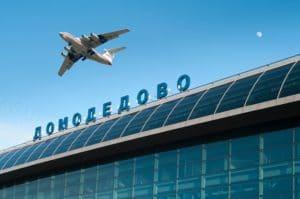 Такси-минивэн в аэропорт Домодедово