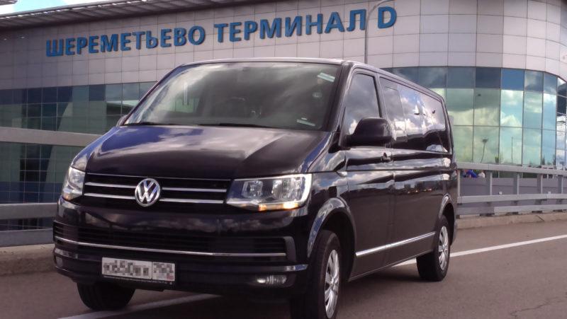 Такси Минивэн в аэропорт Шереметьево